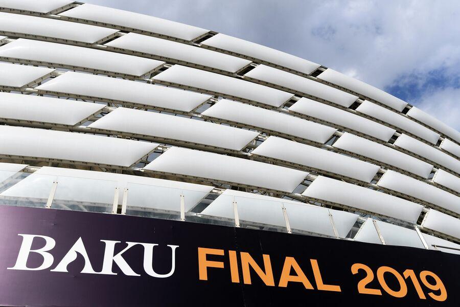 Олимпийский стадион в Баку перед финалом Лиги Европы 2019 года.