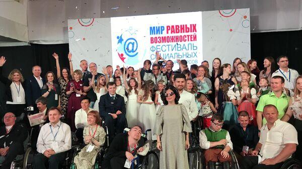 В Москве наградили лауреатов фестиваля Мир равных возможностей