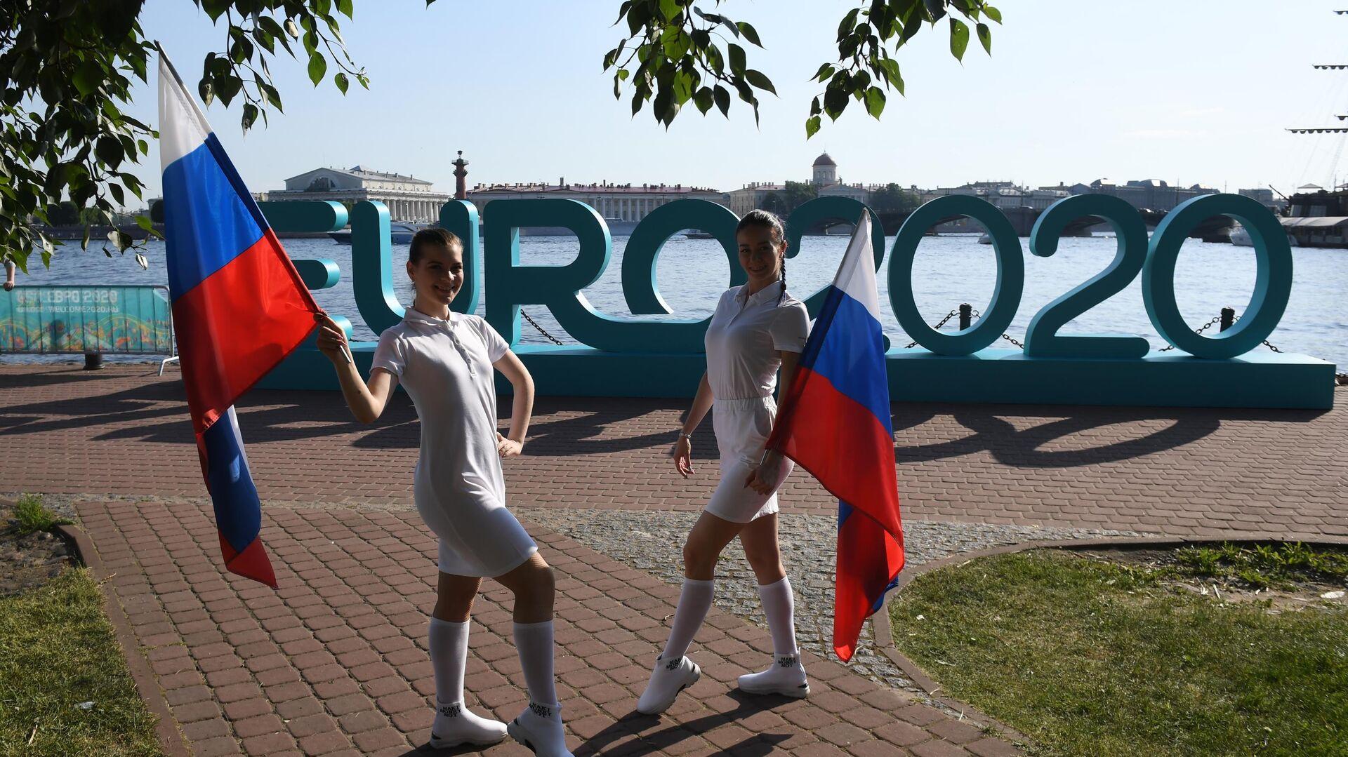 Открытие парка футбола Евро-2020 в Санкт-Петербурге  - РИА Новости, 1920, 20.05.2021