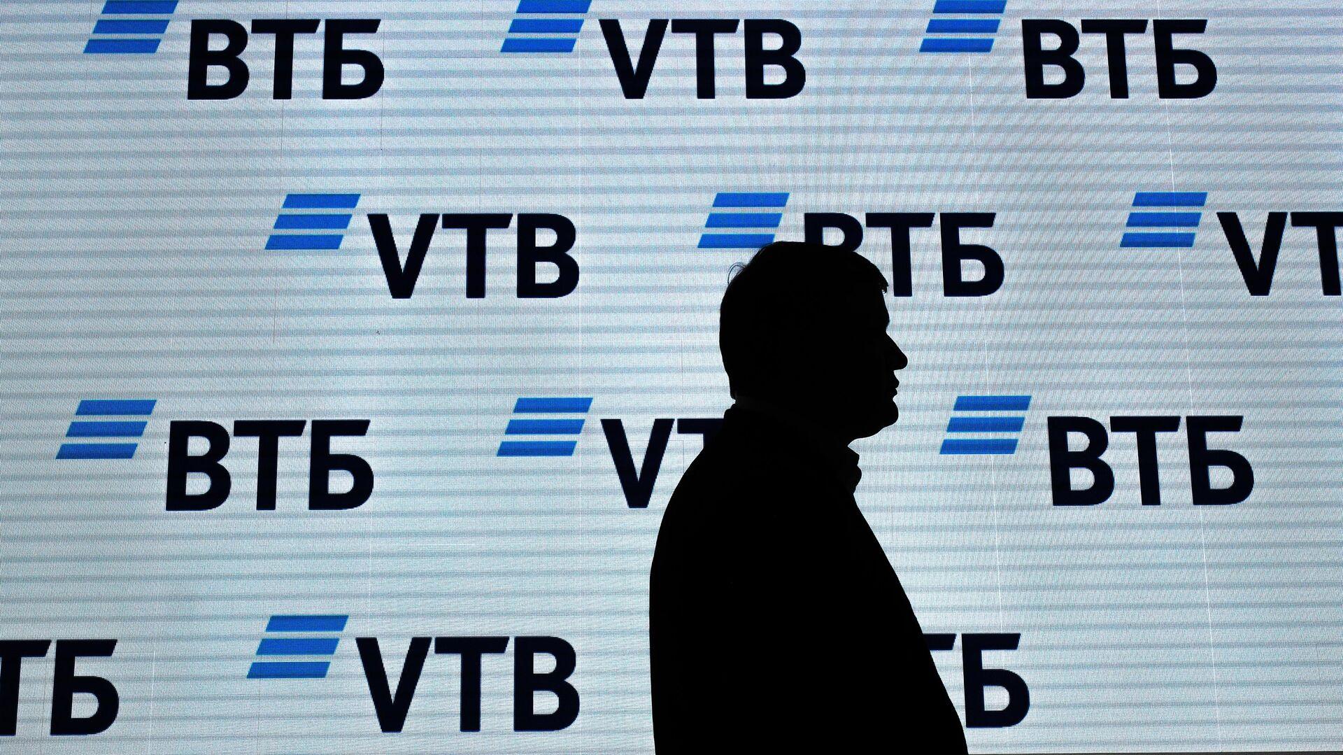 Логотип банка ВТБ  - РИА Новости, 1920, 05.08.2021