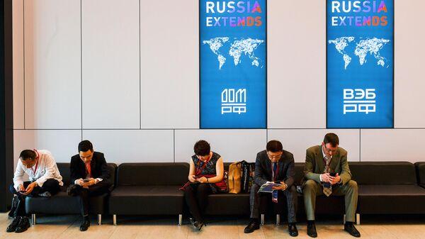 Участники Петербургского международного экономического форума