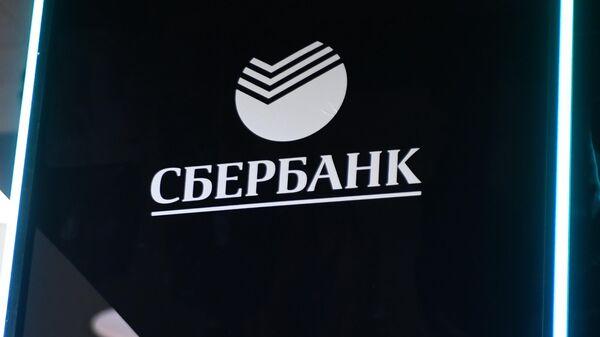 Логотип ПАО Сбербанк России