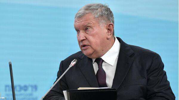 Председатель правления ОАО НК Роснефть Игорь Сечин на Петербургском международном экономическом форуме-2019