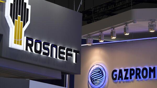 Стенды компаний Роснефть и Газпром на Петербургском международном экономическом форуме 2019