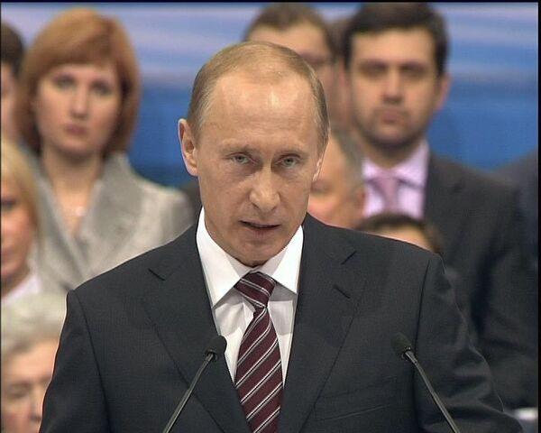 Мы сделаем все, чтобы не повторить коллапс прошлых лет – Путин