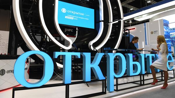 Стенд банка Открытие на Петербургском международном экономическом форуме 2019