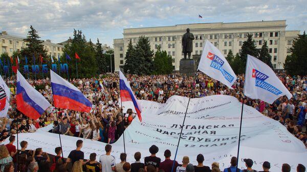 Участники митинга, посвященного Дню России, в Луганске. 12 июня 2019