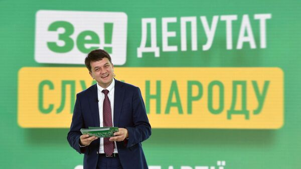 Глава партии Слуга народа Дмитрий Разумков. Архивное фото