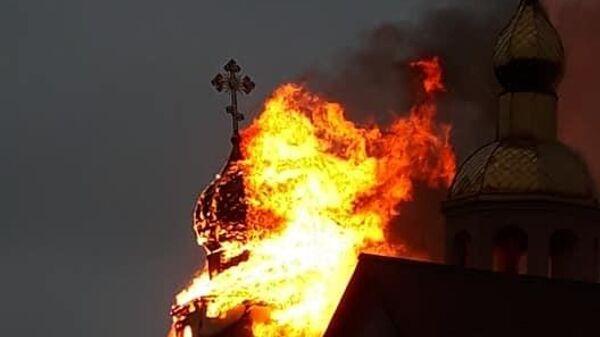 Пожар в Свято-Николаевском храме города Люботина