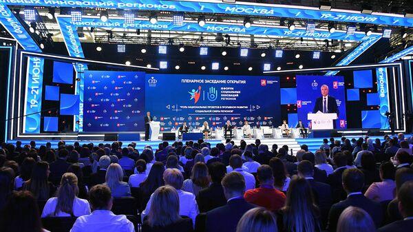 Социальные инновации призваны улучшить качество жизни россиян