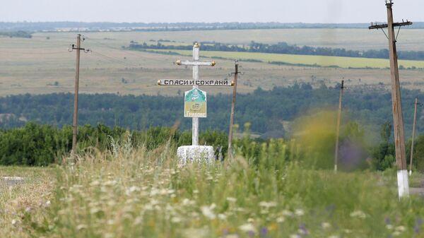 Место крушения самолета авиакомпании Malaysia Airlines рейс MH17 у села Грабово в Донецкой области