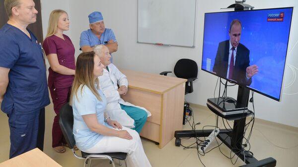 Врачи федерального центра сердечно сосудистой хирургии смотрят трансляцию прямой линии с президентом России Владимиром Путиным