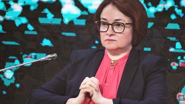 Председатель ЦБ РФ Эльвира Набиуллина на международном конгрессе по кибербезопасности. 21 июня 2019