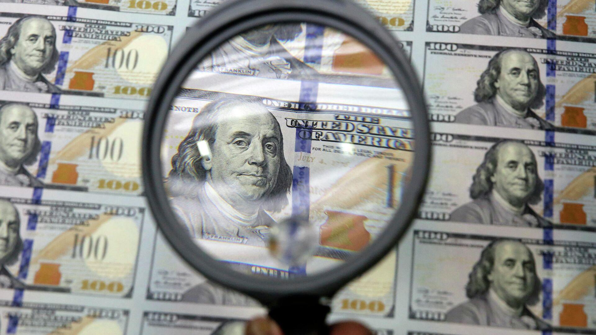Набиуллина рассказала, в какой валюте хранит сбережения