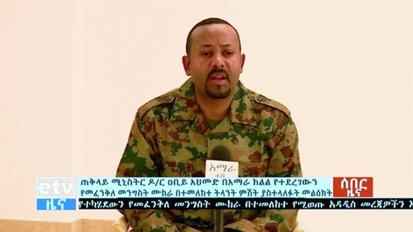 Премьер-министр Эфиопии Абий Ахмед выступает по телевидению с объявлением о неудачном перевороте в эфиопском регионе Амхара. 23 июня 2019