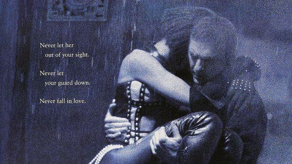 Постер к фильму Телохранитель
