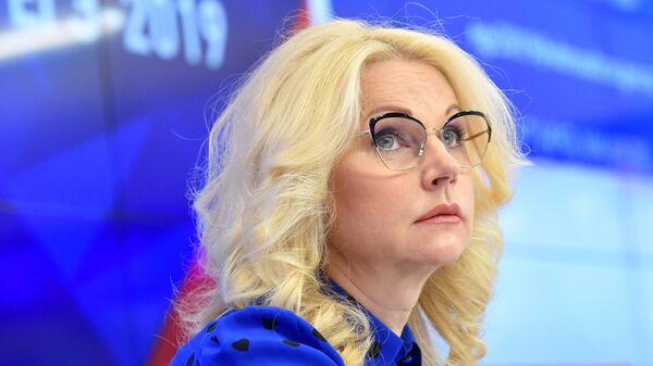 Заместитель председателя правительства РФ Татьяна Голикова