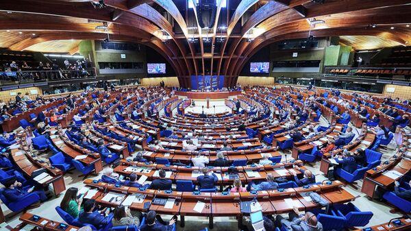 Летняя сессия Парламентской ассамблеи Совета Европы