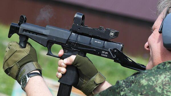 Демонстрация пистолета-пулемета СР-2М