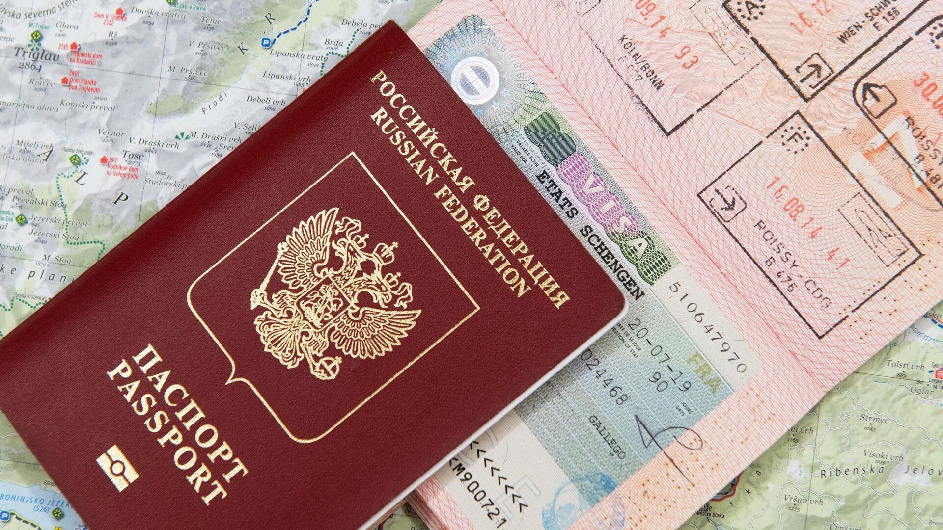 Паспорт гражданина Российской Федерации - РИА Новости, 1920, 09.09.2021