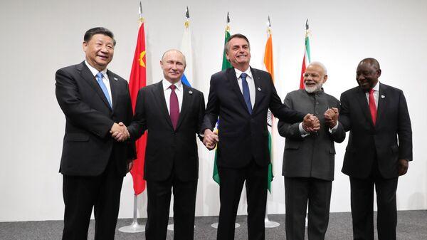 Рабочий визит президента РФ В. Путина в Японию для участия в саммите Группы двадцати