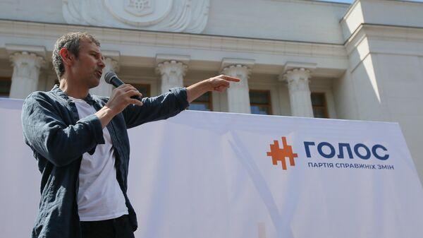 Лидер партии Голос и рок-группы Океан Эльзы Святослав Вакарчук. Архивное фото