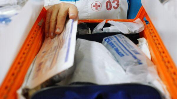 Врач станции скорой медицинской помощи