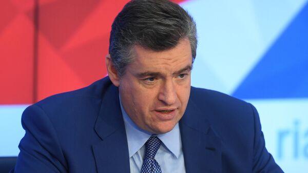 Председатель комитета Государственной Думы РФ по международным делам Леонид Слуцкий