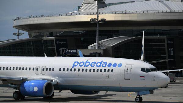 Cамолет Boeing 737-800 авиакомпании Победа в аэропорту Внуково имени А. Н. Туполева