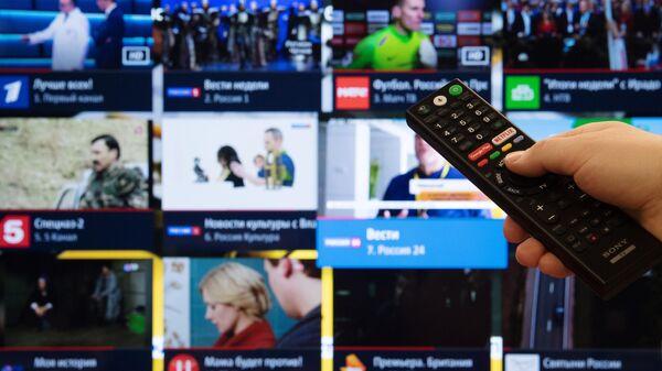 Экран телевизора с изображением телевизионных каналов