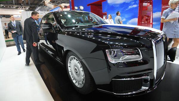 Автомобиль Aurus на международной промышленной выставке ИННОПРОМ-2019 в Екатеринбурге. 8 июля 2019