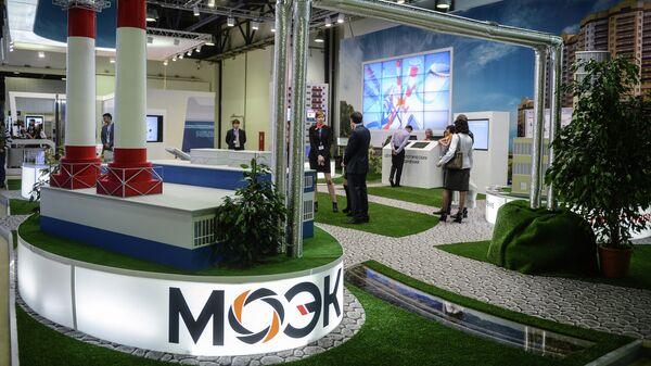 XI Московский международный форум ТЭК России в XXI веке