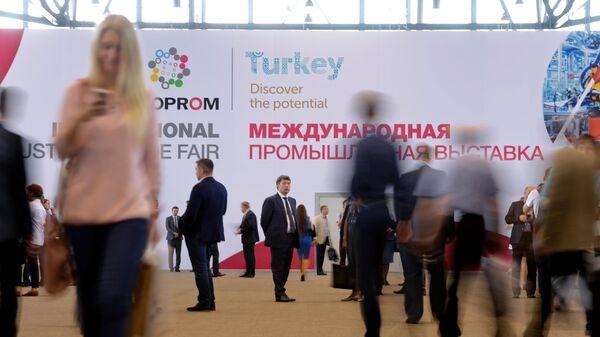 Международная промышленная выставка ИННОПРОМ-2019