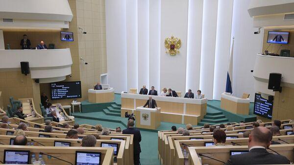 Заседание Совета Федерации РФ. 10 июля 2019
