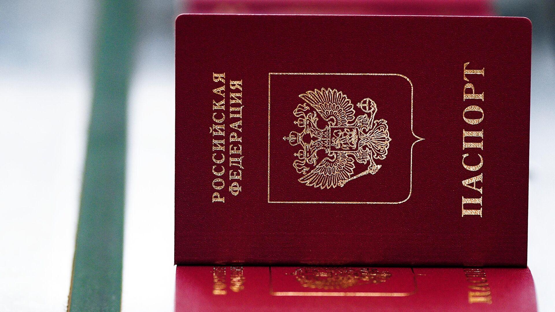Паспорта РФ  - РИА Новости, 1920, 29.09.2021