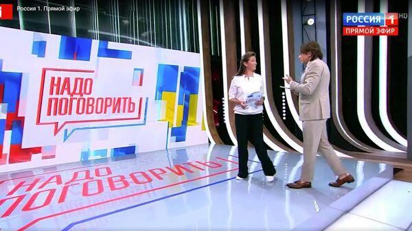 Стоп-кадр телемоста между Россией и Украиной