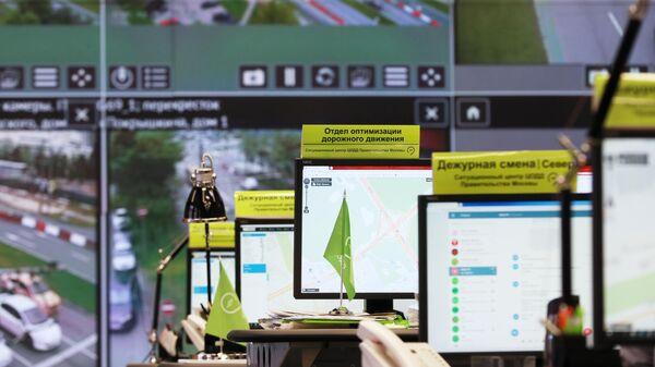 Экраны для мониторинга транспортного движения в ситуационном Центре организации дорожного движения в Москве