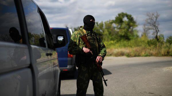 Обмен военнопленными между ДНР, ЛНР и Украиной