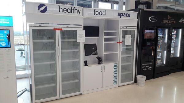Вендинговый автомат Healthy Food, закрытый Роспотребнадзором после отравления почти 30 человек, на территории ИЦ Сколково