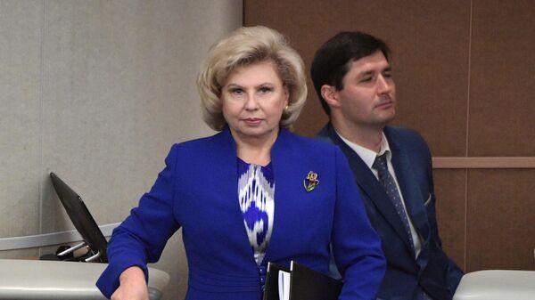 Уполномоченный по правам человека Татьяна Москалькова выступает на пленарном заседании Государственной Думы РФ. 17 июля 2019
