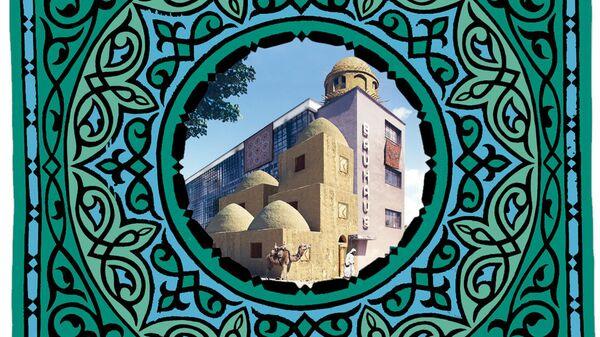 Исламский проект. Галерея Триумф