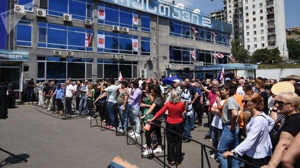 Акция у здания телекомпании Рустави 2 в Тбилиси