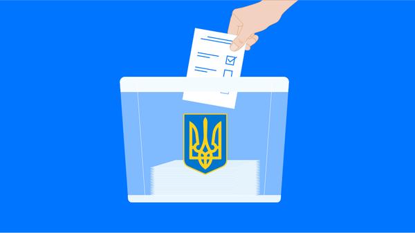 Выборы в Верховную Раду 2019