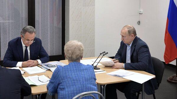 Президент РФ Владимир Путин проводит совещание о мерах по ликвидации последствий наводнения в Иркутской области