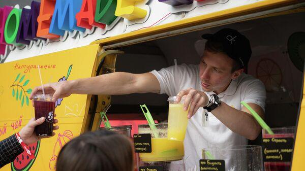 Фургон с лимонадом