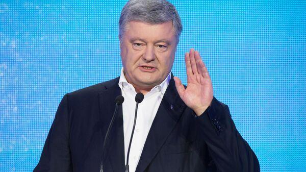 Экс-президент Украины, лидер партии Европейская солидарность Петр Порошенко во время выступления в штабе партии в Киеве. 21 июля 2019