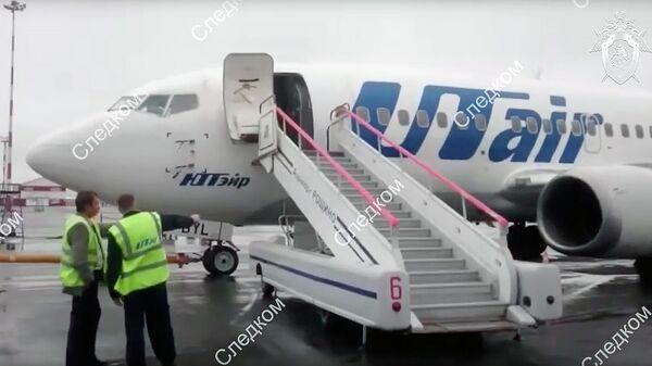 Самолет авиакомпании Utair, вернувшийся в аэропорт Тюмени из-за неисправности