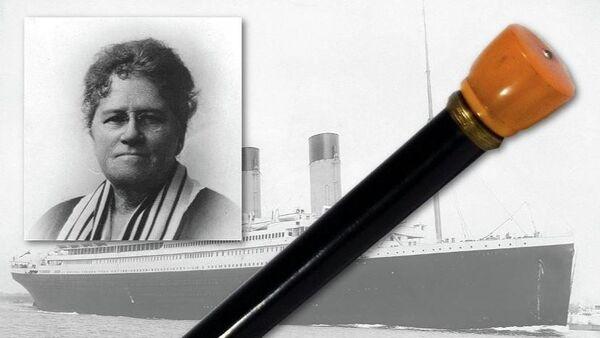 Трость пассажирки корабля Титаник Эллы Уайтс