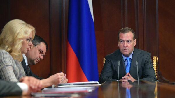 Председатель правительства РФ Дмитрий Медведев проводит совещание с вице-премьерами РФ. 23 июля 2019