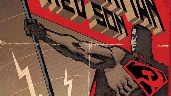 Обложка комикса Супермен: Красный сын